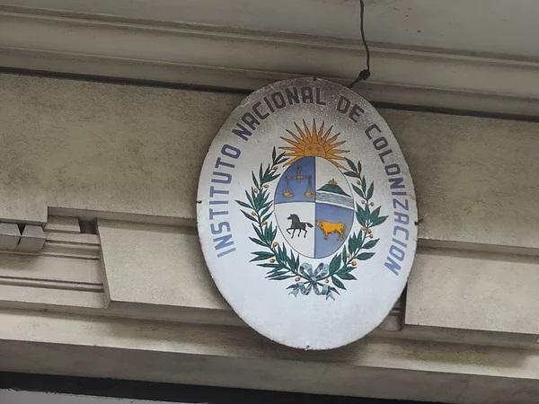 La CNFR expresó su posición contraria a los cambios que se introducen en Colonización